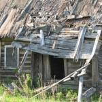 Акт обследования для недвижимости