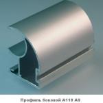 Боковой открытый алюминиевый профиль для шкафа купе