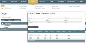 Эффективный складской учет с помощью программы