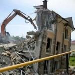 Кадастровый акт для уничтожения зданий