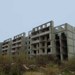 Здание подлежащие кадастровому обследованию