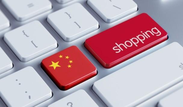 Интернет магазины одежды из китая