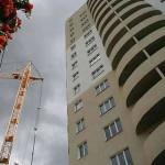 Недвижимость и как ее подобрать