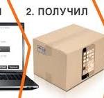 Особенности оформления заказа в интернет магазине из Китая