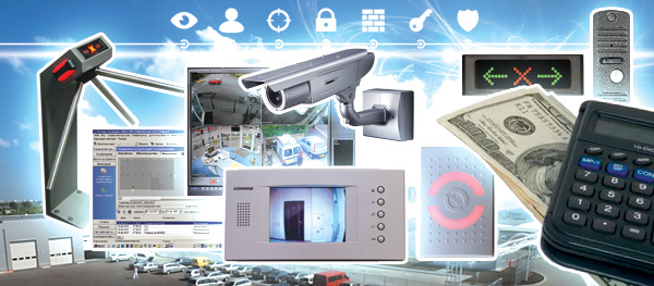 Системы контроля и управления доступом особенности выбора и монтажа