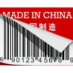 Стоит ли покупать товары в китайском интернет магазине