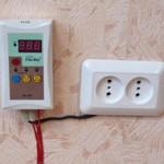 Установленный термостат предназначенный для теплого пола