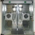 Соляной генератор