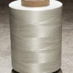 Что такое водоблокирующая лента для кабелей