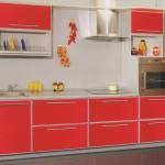 Кухни изо гибкость и их признаке