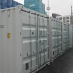 Современный морской контейнер
