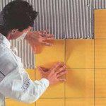 Желтая керамическая плитка