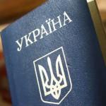 Тонкости получения гражданства Украины