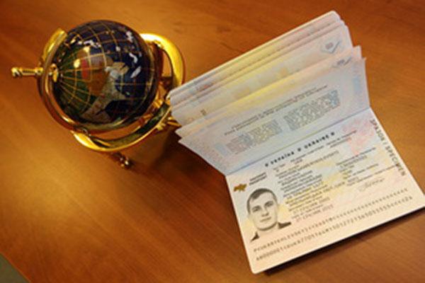 Вид на жительство для получения гражданства в будущем